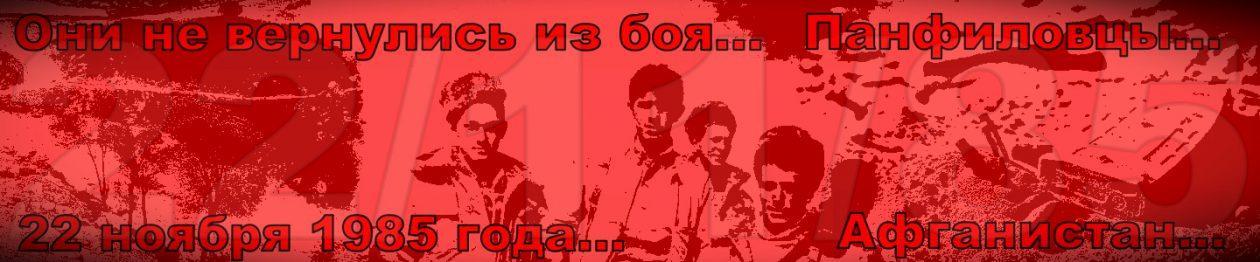 22.11.85.milportal.ru